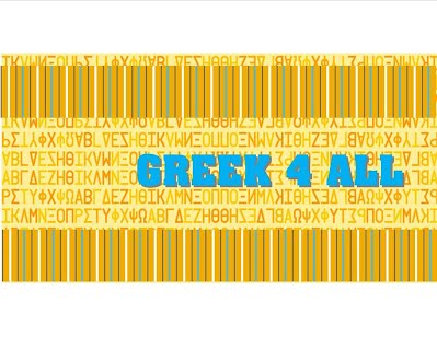https://www.facebook.com/greek4all/