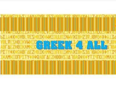 https://www.facebook.com/greek4all/